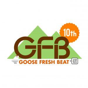 GFB2018logoBig