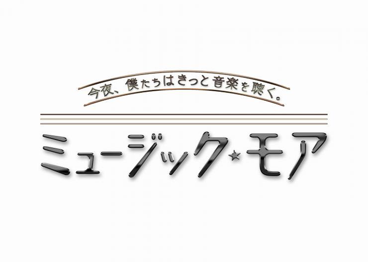 logo_music_more_白バック