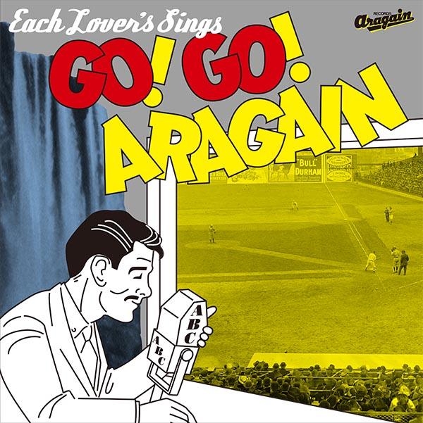 GO!GO!ARAGAIN(LP)