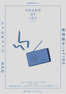 sound-of-joy-vol.2-フライヤー