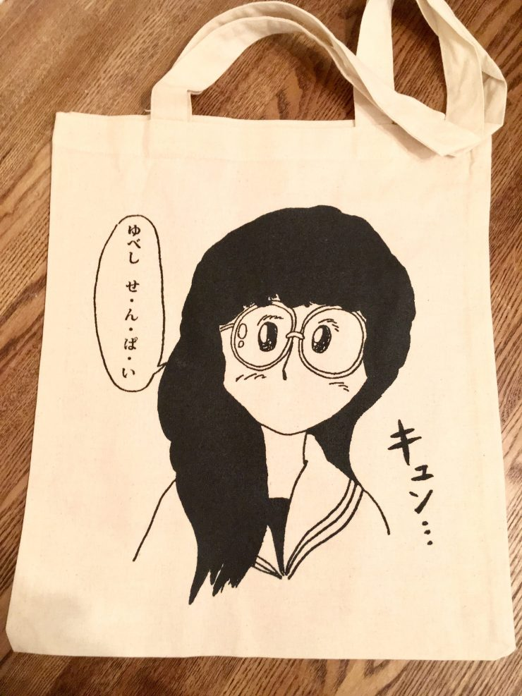 Yubeshi-tote(編集済)