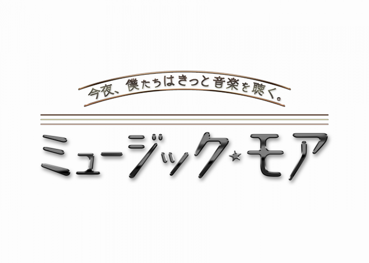 logo_music_more_白バック