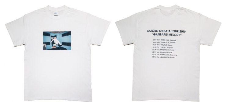 TOUR-Tshirt