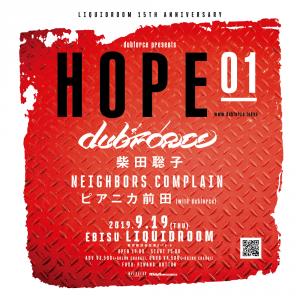 hope-01_flyer_front