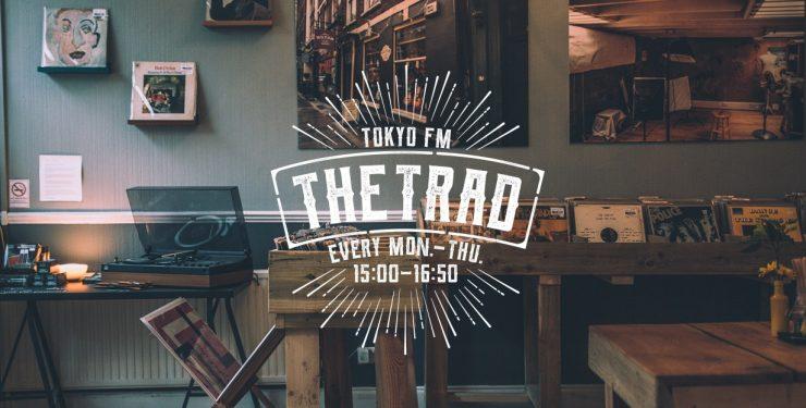 20190927-trad4_header