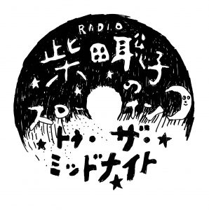 new_label